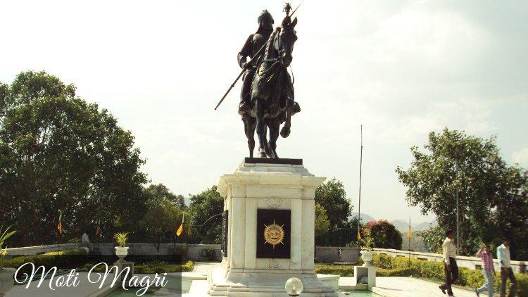 Maharana Pratap Smarak Udaipur